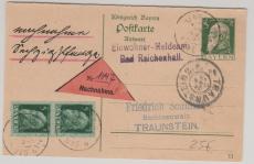 5Pfg.- Antwort- GS- Teil + 2x Nr.: 95 I, als Zusatzfrankatur auf Nachnahme- Postkarte! Sehr selten!