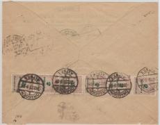 326 A (15x, 9x vs., 6x rs. ), verwendet als Drucksachen- Fernbrief von Dresden nach Leipzig