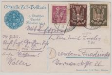 237, 241 + 265 als MiF auf Postkarte vom Dt. Turnfest 1923 in München, mit anlaßbezogener Karte + Stempel
