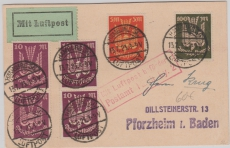 218, 235 (2x), 237 + 264 (2x) als MiF auf Lupo- Fernpostkarte von Hamburg nach Pforzheim, mit Lupostempeln