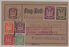 210- 14, 235 + 237, als MiF auf Lupo- Fernpostkarte von München nach Nürnberg, mit Lupo- Stempeln