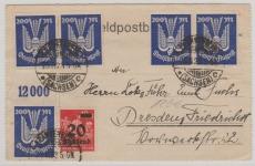 267 (5x) + 280, MiF auf Briefvorderseite, verwendet (ursprünglich) als Fernbrief von Frankenberg nach Dresden