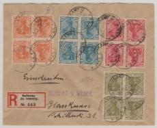 K1 - 4 je 2 x auf Einschreiben- Fernbrief von Hochkamp nach Blankenese