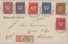 199- 204 auf Satz- E. Ortsbrief innerhalb Münchens, geprüft Infla, rs. mit Ankunftsstempel