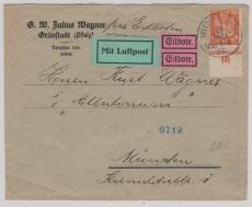 Nr.: 347, als EF auf Expres- Lupo- Fernbrief von Grünstadt nach München