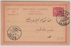 Ägypten, 1897, GS mit Überdruck Soudan, von Halfa nach Cairo