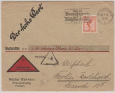 Nr.: 381  auf NN- Fernbrief von Braunschweig nach Berlin