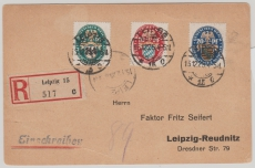 Nrn.: 375- 377 auf FDC Orts- Einschreiben- Postkarte! Mit Ankunftsstempel!