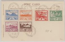 Jersey; 3- 8, auf unadressierter Postkarte