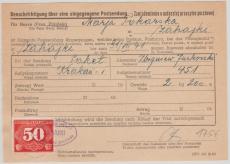 GG Z. 4 als EF auf  Benachrichtigung über eine eingegangene Postsendung von Krakau nach Zahajki