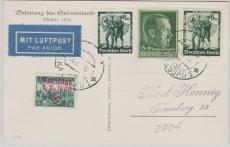 Karlsbad Nr.: 62 u.a. auf Postkarte von Karlsbad nach Hamburg