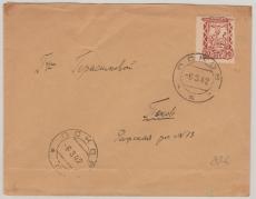 Pleskau Nr.: 10 als EF auf Brief