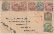 Süd- Afrika, 1897, schöner Satz- E. Brief nach London