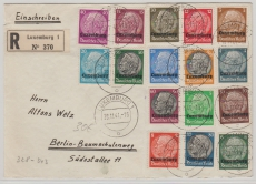Luxemburg, 1- 16 (Kompletter Satz!) auf Einschreiben- Brief von Luxemburg nach Berlin
