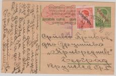 Dt. Bes. Jugoslavien, Serbien, 1 Dinar Überdruck- GS P2 mit Zusatzfrankatur (Nr. 2), gelaufen mit Zensur