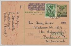 Dt. Bes. Jugoslavien, Serbien, 1,5 Dinar Überdruck- GS P3 mit Zusatzfrankatur, gelaufen nach Berlin, mit Zensur