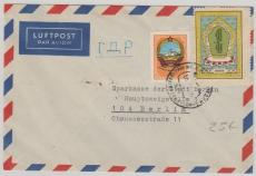 Mongolei, nette MiF (ca. 1970) auf Lupo- Umschlag in die DDR