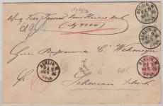 Nrn.: 41 + 44 (2x) als MiF auf Wert- Fernbrief von Berlin nach Schwerin