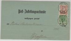 Nrn.: 40 + 43 als MiF auf Post Zustellungsurkunde von Hausen- Raitbach nach Schwerin