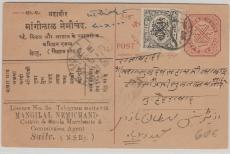 Indische Feudalstaaten, ca. 1900, nette MIF