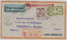 Indo China, 1935, nette MiF auf Lupo- E. Brief nach Frankreich