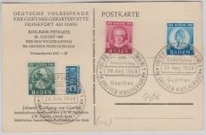 FRZ- Baden, Nrn.: 47- 49, als Satz- MiF auf Goethe- Postkarte, ungelaufen