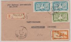 Indo China, 1951, nette MiF auf Lupo- E. Brief von Saigon in die Schweiz