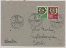 Nrn.: 141 + 42 als MiF auf Satz- Auslandsbrief von München nach Boras (Schweden