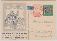 Nr.: 113 als EF auf Fernpostkarte von Hamburg nach Bad Segeberg