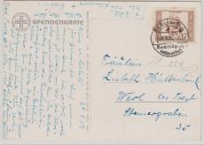 Nr.: 311 als EF auf Postkarte 75 Deutscher Katholikentag Berlin, Gott lebt