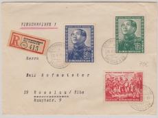 Nrn.: 286- 88, Satzbrief als MiF auf Einschreiben- Fernbrief von Dittmansdorf nach Rosslau