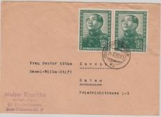Nr.: 286 (2x), als MeF auf Fernbrief von Sangershausen nach Guben