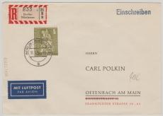 Nr.: 153, als EF auf Lupo- Einschreiben- Ferbrief von Berlin nach Offenbach, tiefstgeprüft Schlegel BPP