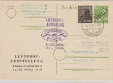 10 Pfg. Schwarz- Audruck GS + Nr. 1, als Postkarte von Berlin nach FFM
