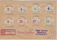 Spremberg, 7 - 14 B auf E.- Satzbrief