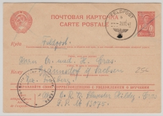 Feldpost einer DRK- Schwester, auf UDSSR- 20 Kopeken- GS als Formblatt, nach Bräunsdorf, vom 29.11.41