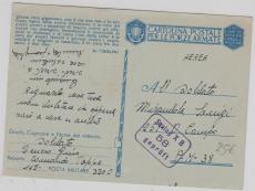 Italienische Feldpostkarte, per Luftpost, an einen Insassen in einem Deutschen Stalag, mit Zensur