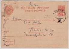 Dt. Feldpost, auf UDSSR- 20 Kopeken- GS als Formblatt, nach Berlin, vom 13.8.41