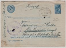 Dt. Feldpost, auf UDSSR- 30 Kopeken- GS- Umschlag als Formblatt, nach Berlin, vom 19.9.42