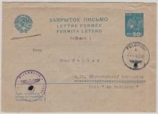 Dt. Feldpost, auf UDSSR- 30 Kopeken- GS- Umschlag als Formblatt, nach Görbersdorf, vom 4.11.41