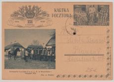 Dt. Feldpost, auf Polnischer 15 Grozy- GS, als Formblatt, nach Plauen, vom 29.12.1939