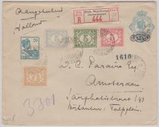 Niederländisch Indien, 1930,  12,5 Cent Überdruck- GS- Umschlag mit 5 Farben- ZF als E.- Brief nach Amsterdam