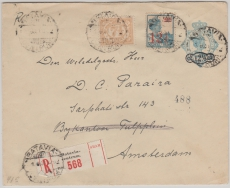 Niederländisch Indien, 1931,  12,5 Cent Überdruck- GS- Umschlag mit 2 Farben- ZF als E.- Brief nach Amsterdam
