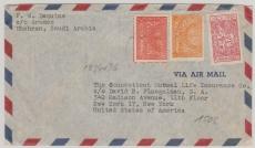 Saudi Arabien, 1934 / 36, nette MiF von Dharan nach New York