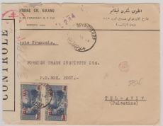 Libanon, 1944, interessanter Zensurbrief von Beyrouth nach Tel Aviv
