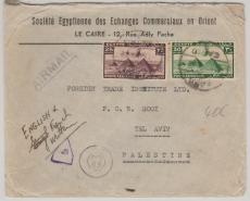 Ägypten, 1944 (?), Zensurbrief mit MiF nach Tel Aviv