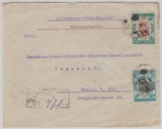 Persien, 1930, E.- Brief von Pahlevi nach Berlin mit netter MiF
