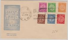 Israel, 1948 1 Markenausgabe auf FDC