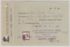 Palestina, 1933, EF auf Quttung der Allianz AG