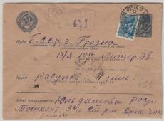 UDSSR, 1941, 30 Kopeken- GS Umschlag mit 30 Kopeken Zusatzfrankatur als E.- Brief v. 14.6.41, Eingang 21.6.41!
